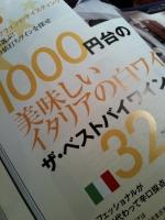 IMG_0531.JPG