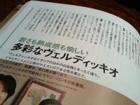 IMG_0645.JPG